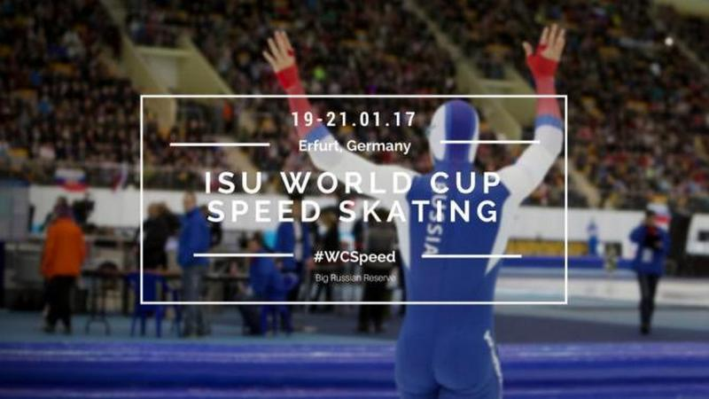 Конькобежка Голикова стала 3-й надистанции 500м наэтапе Кубка мира