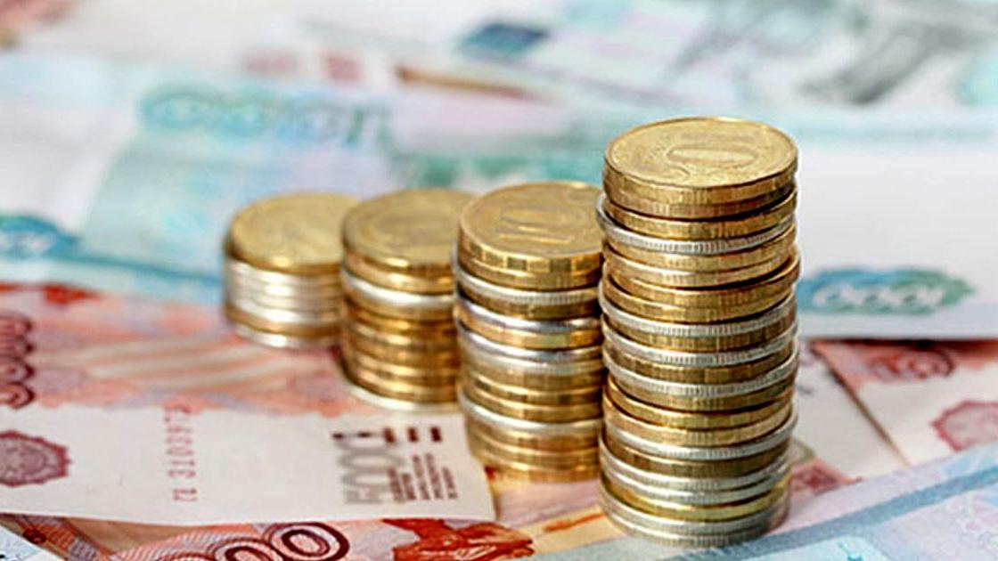 Проект областного бюджета передали нарассмотрение вЗаксобрание региона