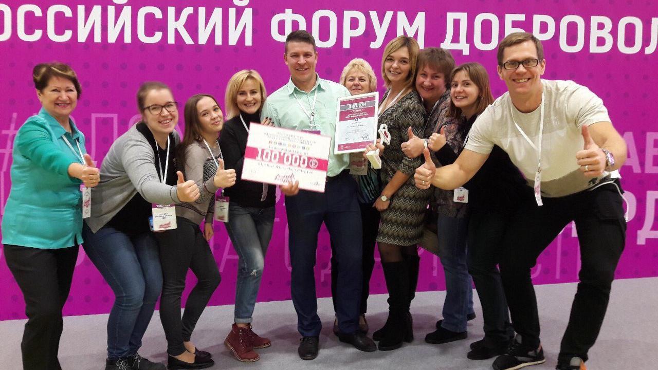 Делегация Свердловской области учавствует  вовсероссийском пленуме  «Доброволец РФ  - 2017»