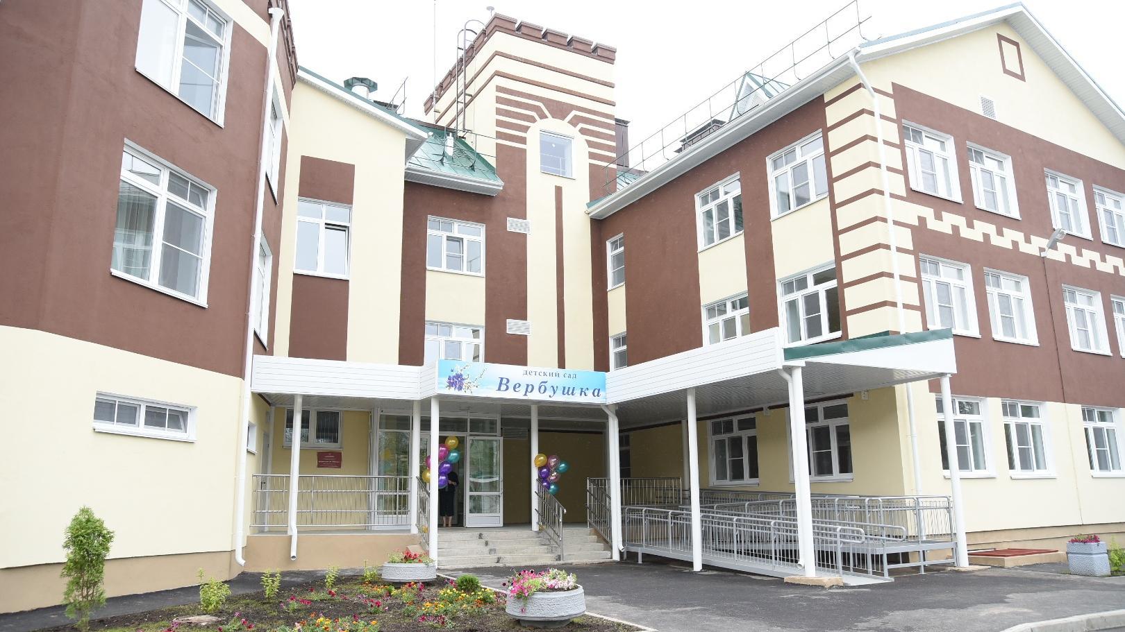 В Вологде ввели в эксплуатацию детский сад на ул. Северной, 19а