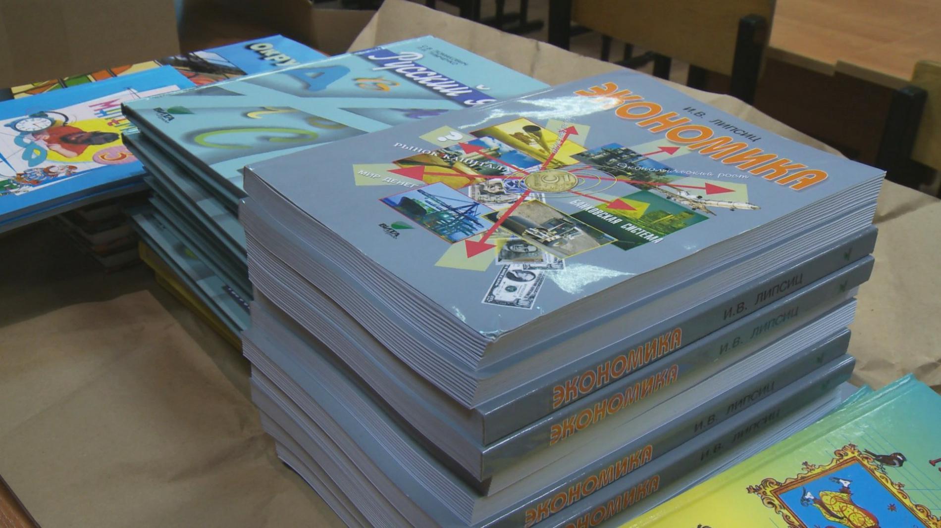 Школы области укомплектованы новыми учебниками на70 процентов