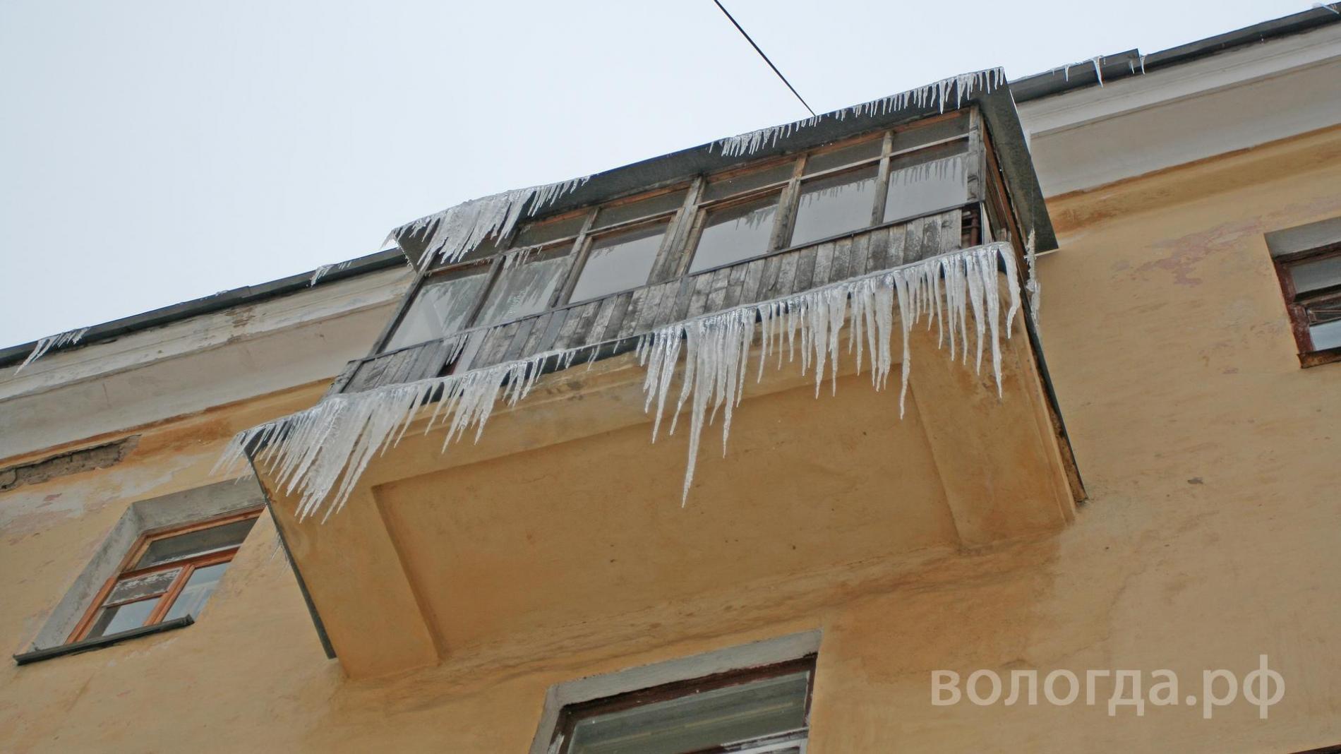 До50 тыс. руб. заплатятУК Вологды занесбитые сосульки