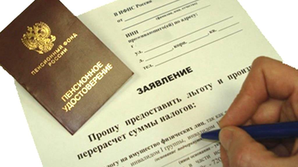 Налоговые объявления будут доставлять по-новому&nbsp