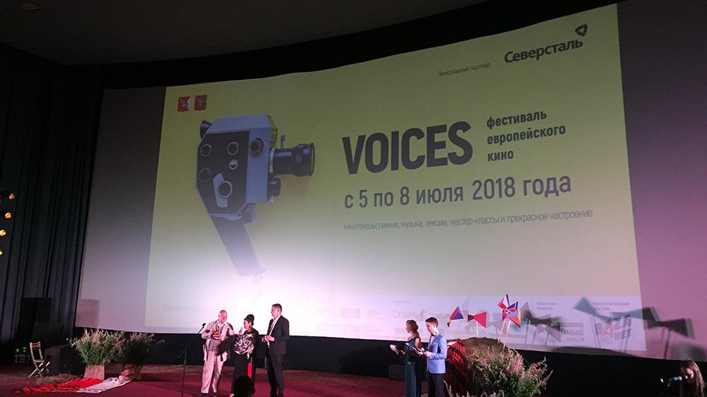Гран-при вологодского кинофестиваля VOICES получил бельгийский фильм «Дом»