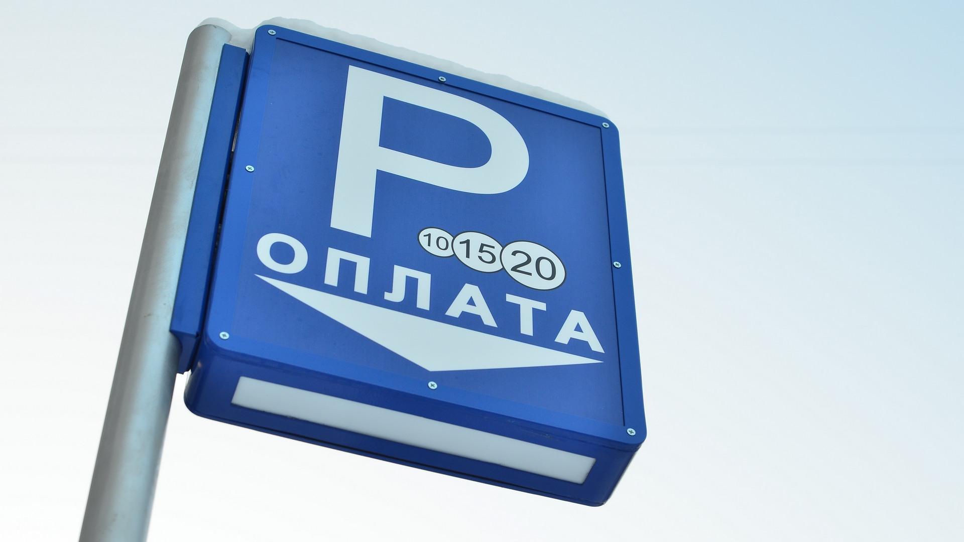 Участь паркоматов, установленных вВологде, наданный момент неизвестна