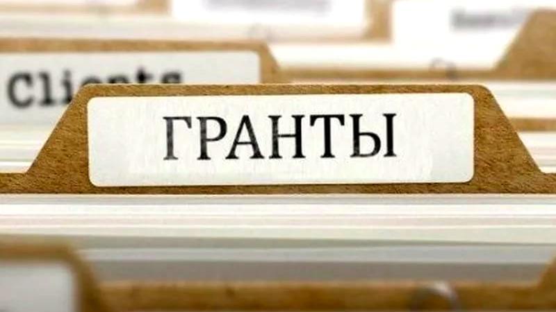 Стартовал 2-ой этап приема заявок отНКО наполучение президентских грантов