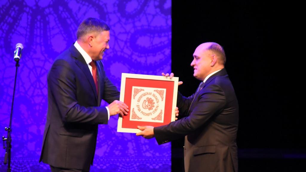 Владимир Путин поздравил вологжан сюбилеем области